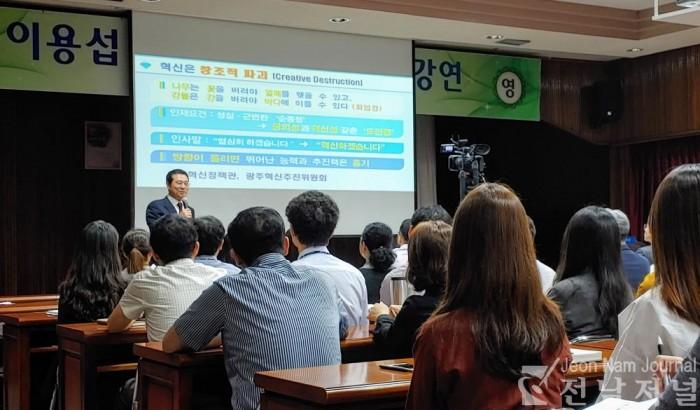 크기변환_이용섭 광주시장, 시교육청서