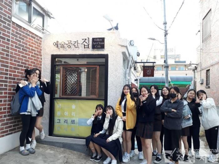사본 -전남여자고등학교 미술동아리 '그리샘' 전시회 개최.jpg