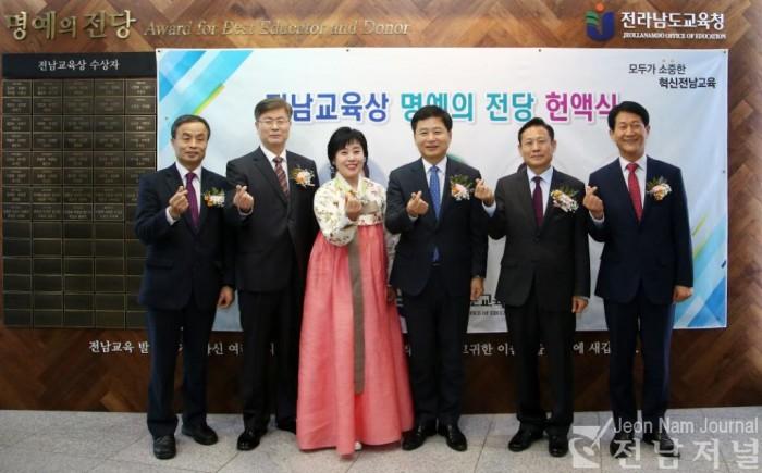 사본 -제39회 전남교육상 시상식(1).jpg
