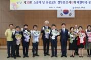 사본 -전남교육청 제39회 스승의 날 포상 전수식(2).jpg