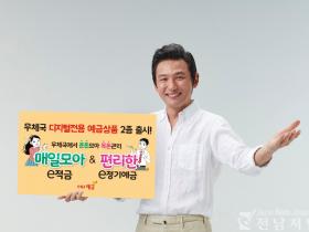 전남우정청.png