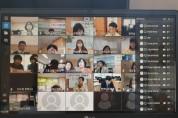 사본 -평가관련 영상회의 사진1.jpg