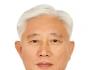 김한종 의장.png