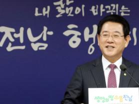 김영록 전남지사, SOC 기반시설 확충 광폭행보