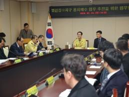 신안군-한국농어촌공사 영산강사업단 업무협약 체결