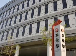 전국 유치원·초·중·고 3월9일로 개학 연기