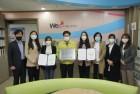 [전남저널] 광주동부Wee센터 '제9회 Wee프로젝트 우수사례 공모전' 대상