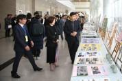 전남교육청 '청소년미래도전프로젝트' 페스티벌 성료