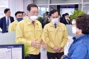 """이용섭 시장 """"신속한 자금지원 위한 절차 간소화"""" 당부"""