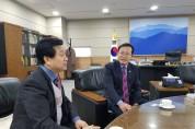 [특집대담] 김동찬 광주시의회 의장 신년 인터뷰