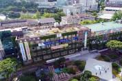 북구, '지역 노사민정 협력 활성화 사업' 추진
