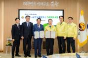 순천시, 순천상공회의소와 베이징사무소 설치 업무협약