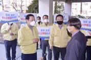 광주시,광주 교회 10곳 중 7곳 주일 예배 자제 호소