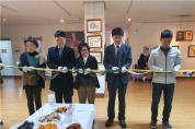 해남고 창예갤러리, 제6회 사제동행전 개최