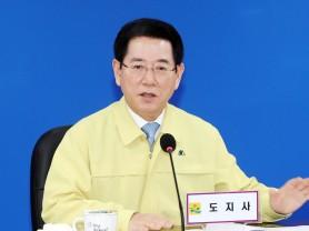 김영록 전남지사, 코로나19 '심각단계' 관련 유관기관 대책회의