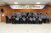 김남현 전남경찰청장, 나주 유적지 안전 점검
