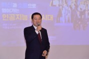 이용섭 시장, 15일 '산학협동포럼'서 특강
