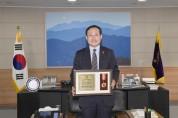 """김동찬 광주광역시의회 의장, """"2019 한국을 빛낸 사회발전 대상"""" 수상"""