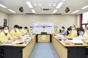 [전남저널] 진도군, 207억원 투입…코로나 19 극복 '지역경제 활성화' 나서