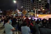 [전남저널] 목포 항구버스킹, 23일 개막…흥과 낭만의 향연 시작