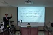 """[전남저널] 함평군 온라인 농업교육 활발…""""집합교육 안부럽네"""""""