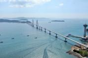 [전남저널] 향화도항, 해수부 제2차 마리나항만 기본계획 반영
