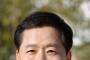 전남교육청, 고교학점제 선도지구 지원사업 선정