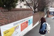 [학교탐방] 문흥초등학교, 2020년 학생대표자 '정당'선거 진행