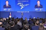 이용섭 광주시장, 광주글로벌모터스 기공식 참석