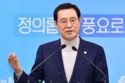 민선 7기 취임1주년 기자회견 - 광주광역시장 이용섭
