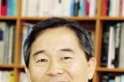 황주홍 의원, '제8회 대한민국실천대상'수상