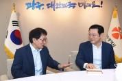"""이용섭 광주시장 """"AI 도시 만들기 '박차'"""