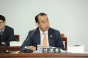 광주교육청, 고위 전문직 부적절 인사 '도마 위'