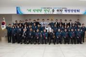 김남현 전남경찰청장, 완도서 치안현장방문 간담회