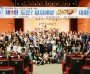 전남경찰, 도서지역 청소년 대상'섬마을 행복캠프'개최