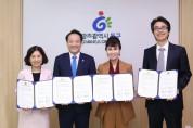 광주 동구, '재능아동 꿈나무 지원사업' 업무협약 체결