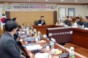 영암군 청년발전위원회 출범 및 용역 중간보고회 개최