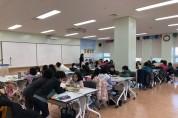 광주학생독립운동기념회관, 2020년도 겨울 독서교실 운영