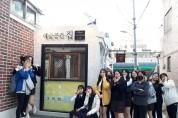 전남여자고등학교 미술동아리 '그리샘' 전시회 개최