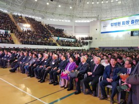 [카메라 취재] 김병원 농협중앙회 회장 20일 나주서 출판기념회 개최