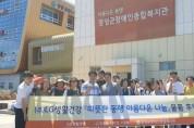 전남농협, 나주배원협 2019년산 배 對美 첫 수출