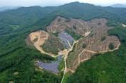 태양광발전, 금수강산을 다 망친다.