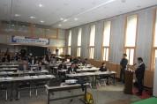 나주시의회, 도시재생연구단체 외부강사 초청 두 번째 강의 열려