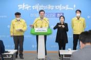이시장, '해외입국자 2주 격리 뒤 검사 의무화' 행정명령