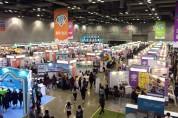 '청소년 경영·창업 축제' 광주서 열린다