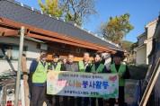 광주도시철도공사, 재능나눔 사회공헌 활동 펼쳐