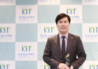 이혁제 도의원, 1천여 청소년이 선택··· 청소년희망대상 수상