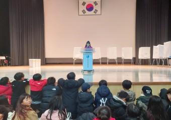 해남동초, 2020학년도 1학기 전교학생회 임원 선거